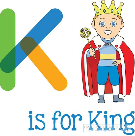 k-is-for-king-clipart.jpg