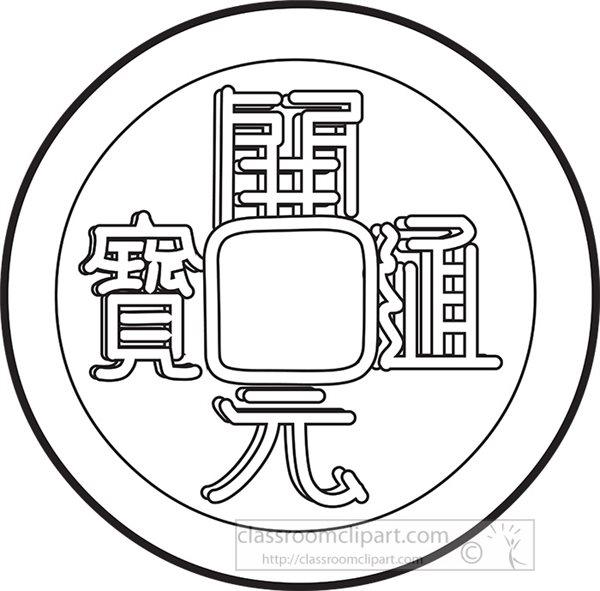 chinese-tangcoin-black-white-outline.jpg