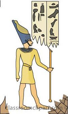 egyptian_turn11.jpg