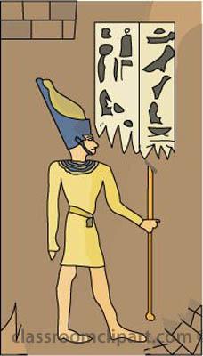 egyptian_turn2.jpg