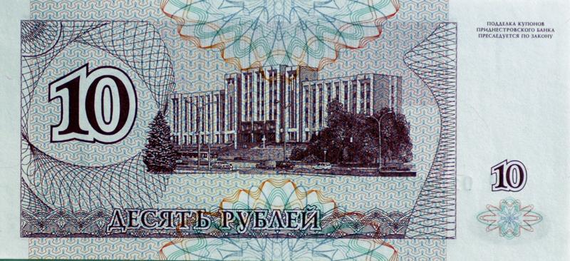 banknote-199.jpg