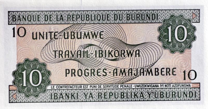 burundi-banknote-161.jpg