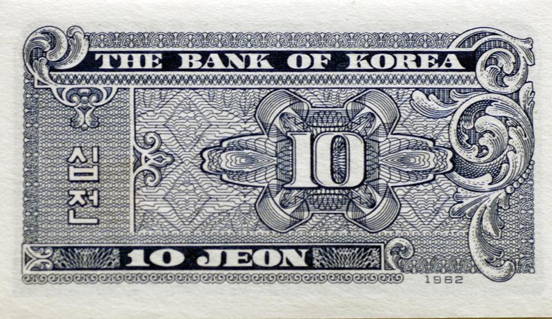 korea-banknote-109.jpg