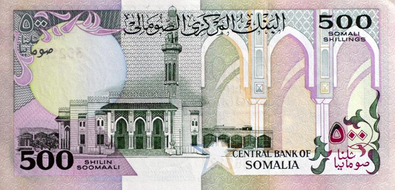 somalia-banknote-296.jpg