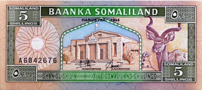 somaliland-banknote-193.jpg