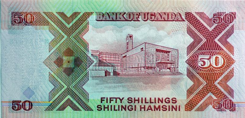 uganda-banknote-235.jpg