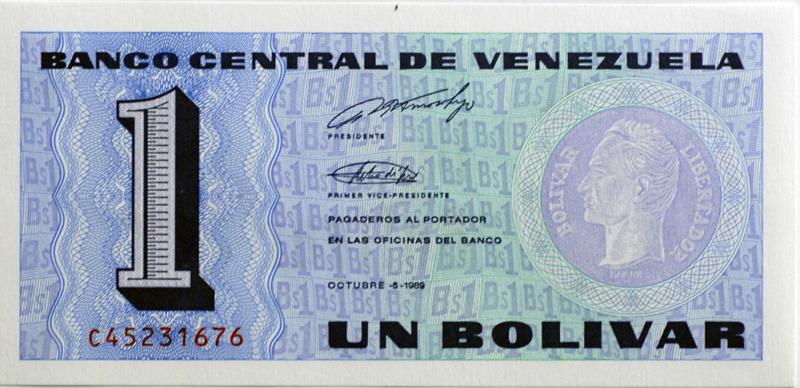 venezuela-banknote-150.jpg