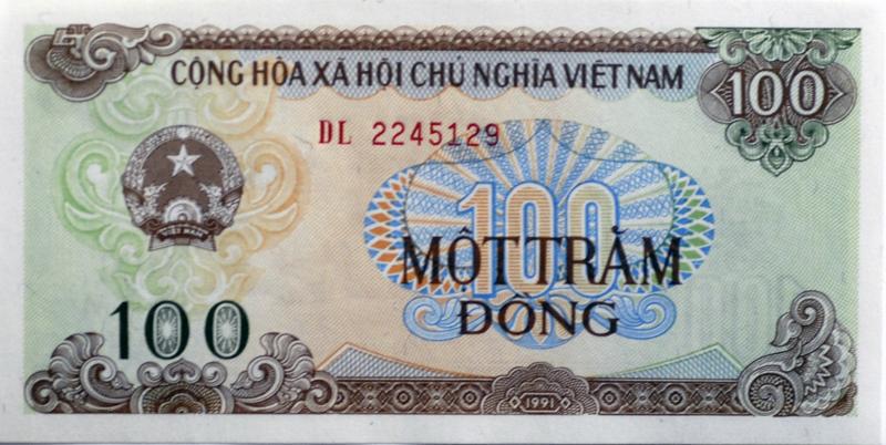 vietnam-banknote-152.jpg