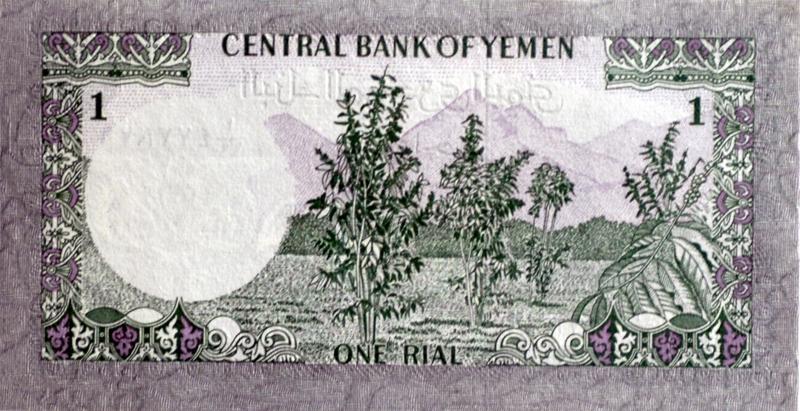 yemen-banknote-221.jpg