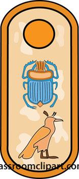 hieroglyphics-345.jpg