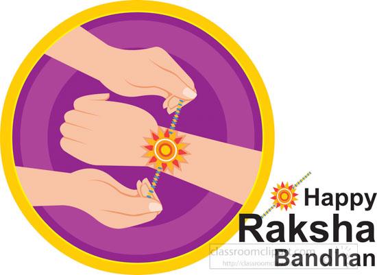 happy-rakshabandhan-festival-india-clipart.jpg