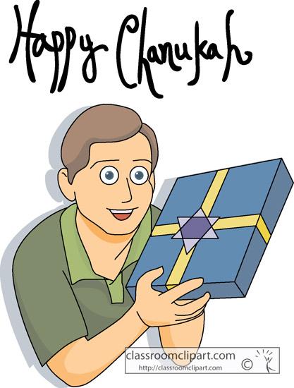 chanukah_gift_08.jpg