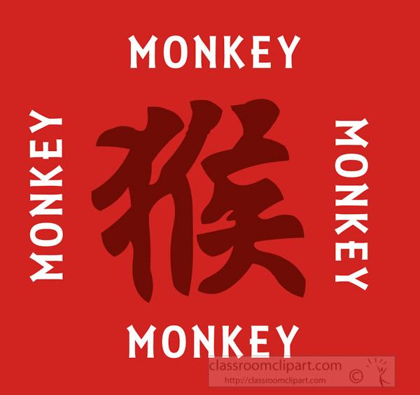 chinese-new-year-symbol-rat-clipart.jpg