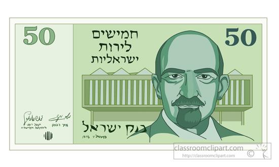 currency-israel-clipart.jpg