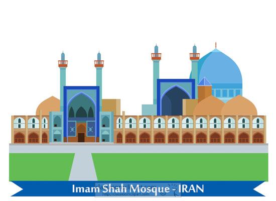 imam-shah-mosque-iran-clipart-718.jpg
