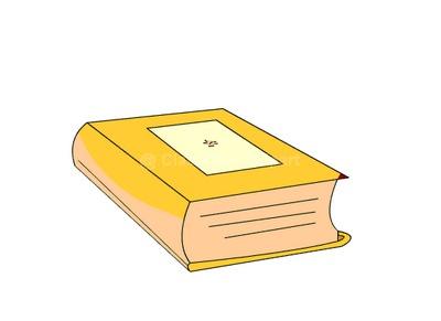bookworm_6_28.jpg