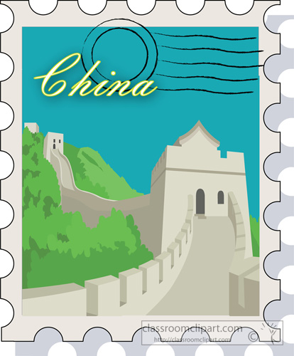 stamp-of-china-with-great-wall.jpg