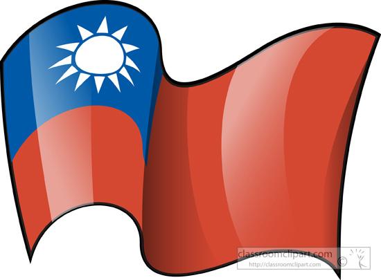 Taiwan-flag-waving-3.jpg