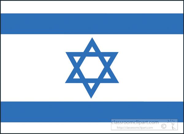 israel-flag-clipart.jpg