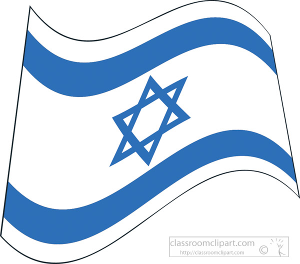 israel-flag-wave-clipart.jpg