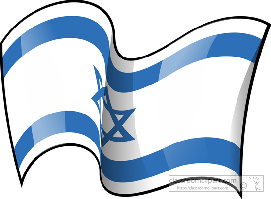 israel-waving-flag-clipart-3.jpg