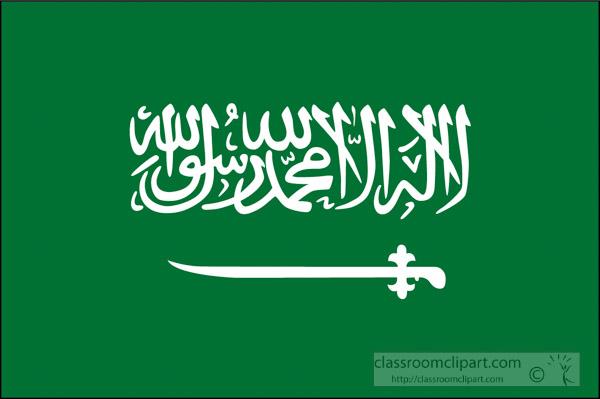 saudi-arabia-flag-clipart.jpg