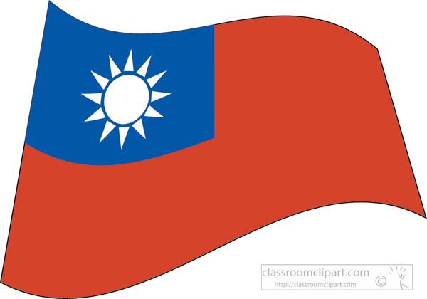 taiwan-flag-wave-clipart.jpg