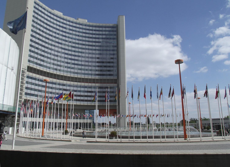 The-United-Nations-Office-in-Vienna.jpg