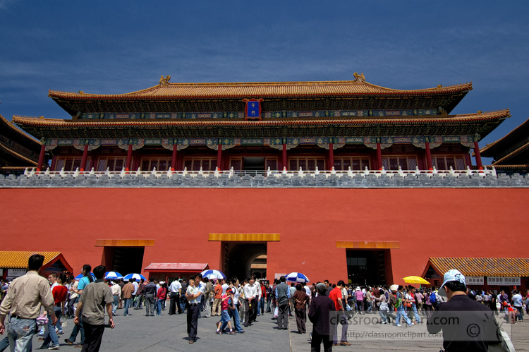 forbidden-city-imperial-palace-complex-beijing-photo-18.jpg