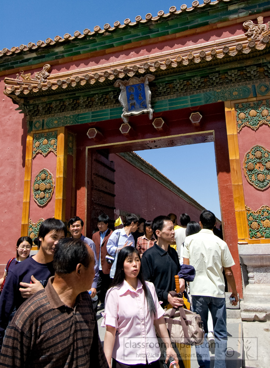 forbidden-city-imperial-palace-complex-beijing-photo.jpg