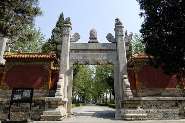 photo-dragon-and-phoenix-gate-ming-tombs-6297a.jpg