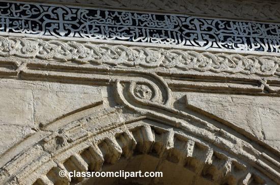 Cairo_5451_W.jpg