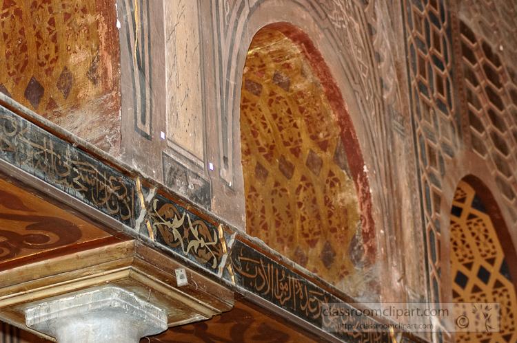 Interior-Hanging-Church-Coptic-Cairo-Egypt-Photo5473.jpg