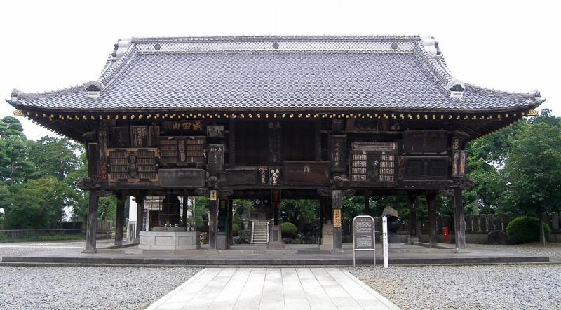 Japan_809_03.jpg