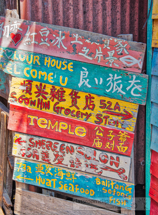 colorful-wood-signs-georgetown-penang-malaysia-8089.jpg