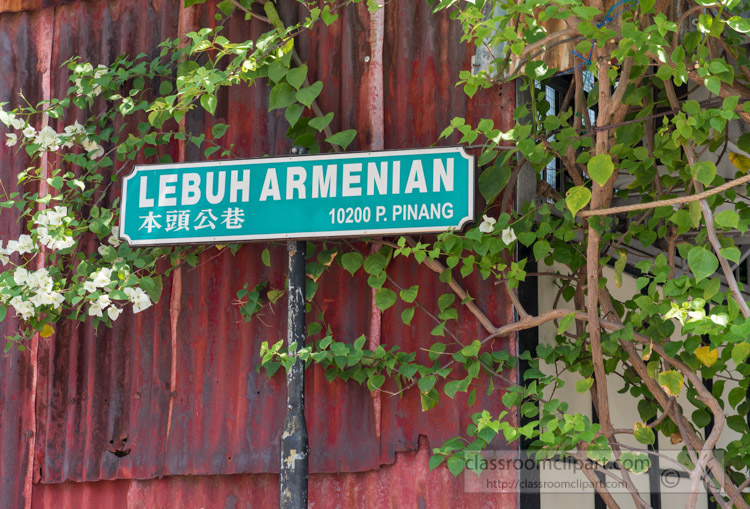 street-signs-georgetown-penang-malaysia-8104.jpg