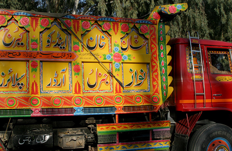 picture-of-brightly-colored-truck-pakistan-c-mitchell-image212b.jpg