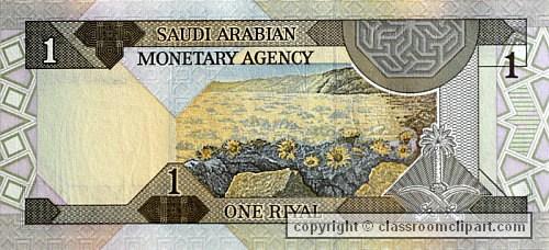banknote_217.jpg