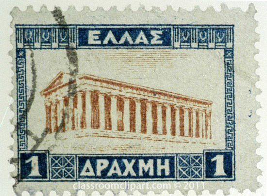 greece_st1_stamp.jpg