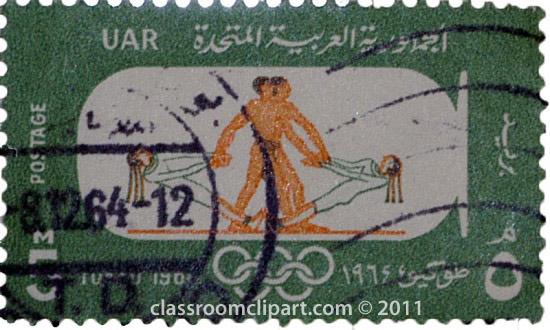 uar-1_stamp.jpg