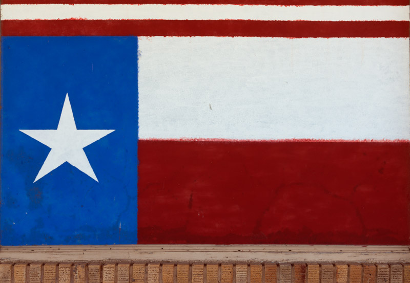 photo-painting-of-the-texas-flag-on-a-building.jpg