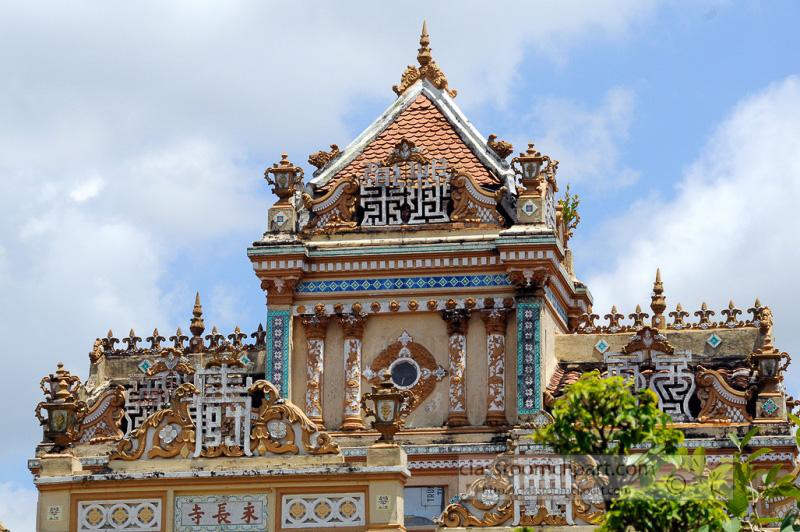 Vietnam_4153a.jpg