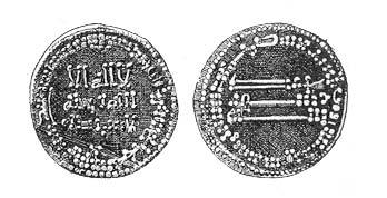 CDC_coins07.jpg