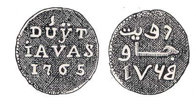 CDC_coins18.jpg