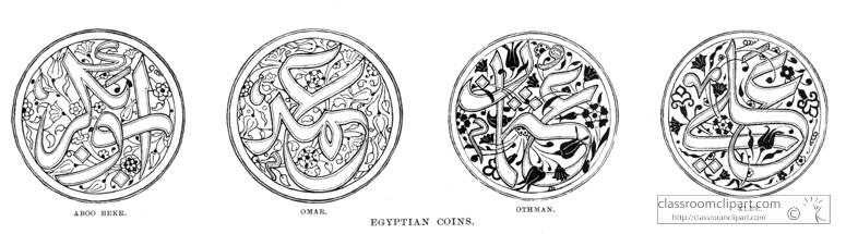 egyptian-coins-historical-illustration-221b.jpg