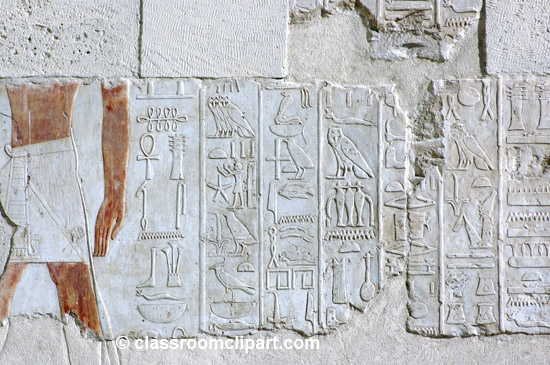 hieroglyphs_5794.jpg