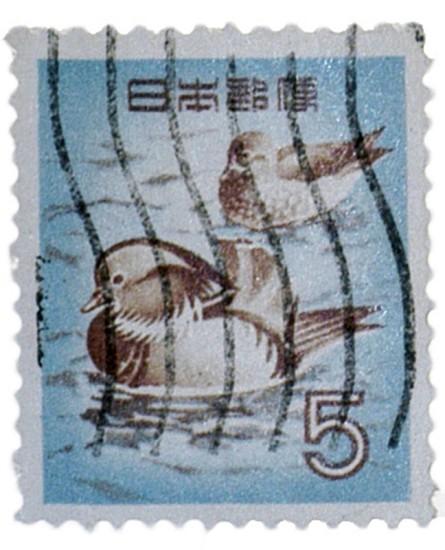 stamp-45.jpg