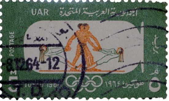 uar-1.jpg