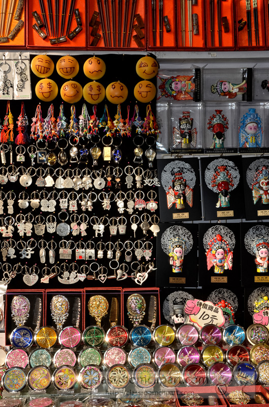 variety-of-souvenirs-for-sale-old-city-shanghai-photo-image-84.jpg