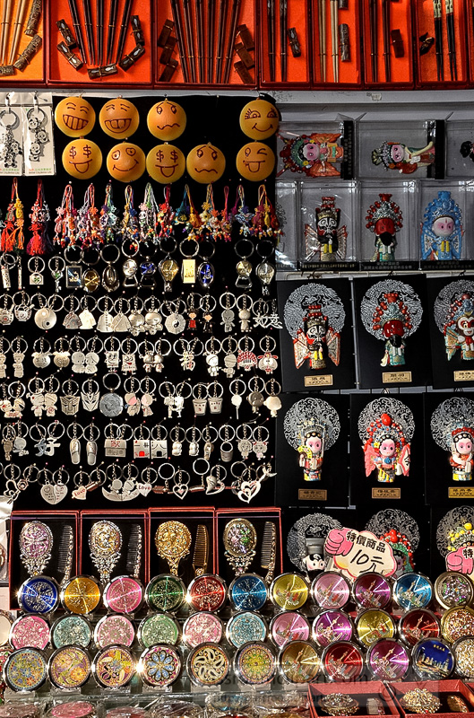 variety-of-souvenirs-for-sale-old-streetphoto-image-84.jpg
